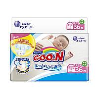 Підгузники GOO.N для новонароджених до 5 кг (розмір SS, на липучках, унісекс, 36 шт)