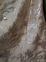 Шторы узорные, шторная ткань Турция
