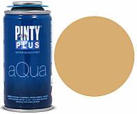 Краска аэрозоль на водной основе Aqua, Коричневая, 150мл, PINTYPLUS