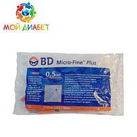 Шприцы BD Micro Fine Plus U-100 0,5 мл х 8мм - 10шт