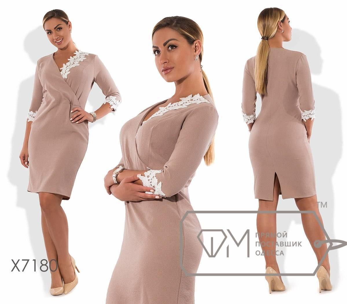 """Элегантное женское платье с кружевом  ткань """"Костюмная"""" размер 54 размер батал"""