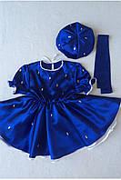 Детский карнавальный костюм Bonita Дождик 105 - 120 см Синий, фото 1