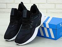 Мужские кроссовки Adidas Alphabounce Beyond Black White (Адидас Альфабаунсы черно-белые)