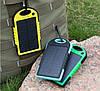 Солнечная батарея SOLAR CHARGER yd-t011g/y PowerBank, ударопрочная, заряжает одновременно два телефона, фото 4
