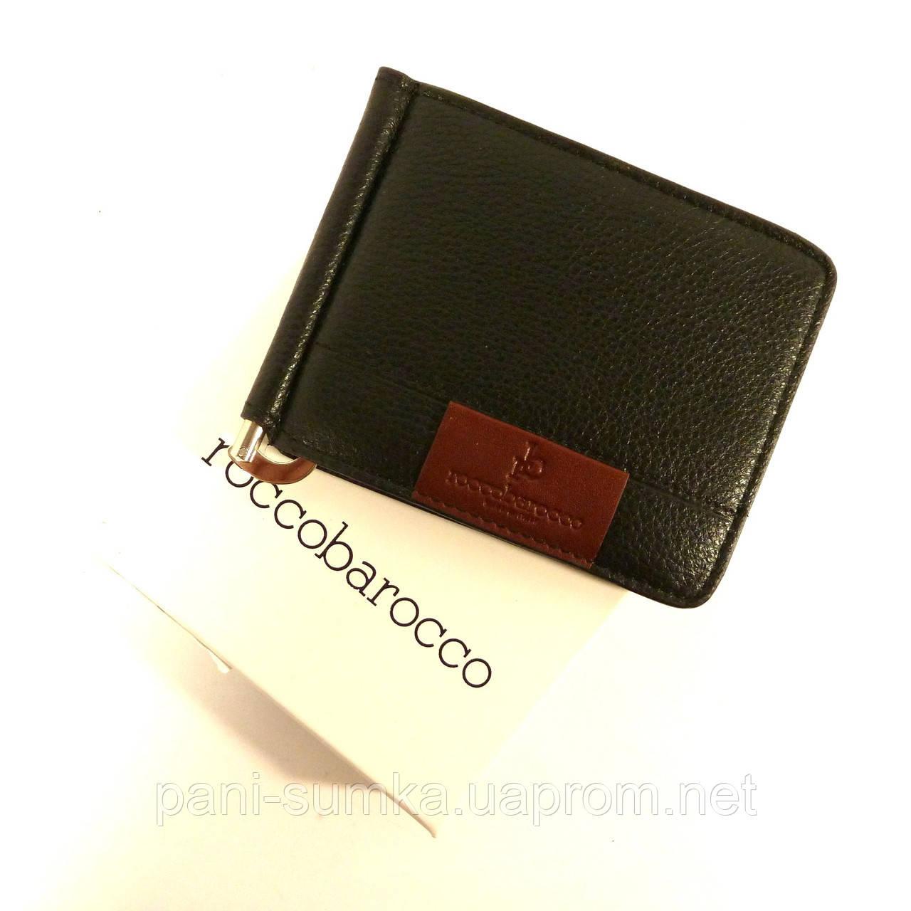 Купюрник-зажим кожаный для денег магнитный RoccoBarocco 5180, с монетницей.