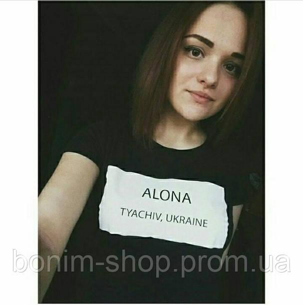 Черная женская футболка с именем