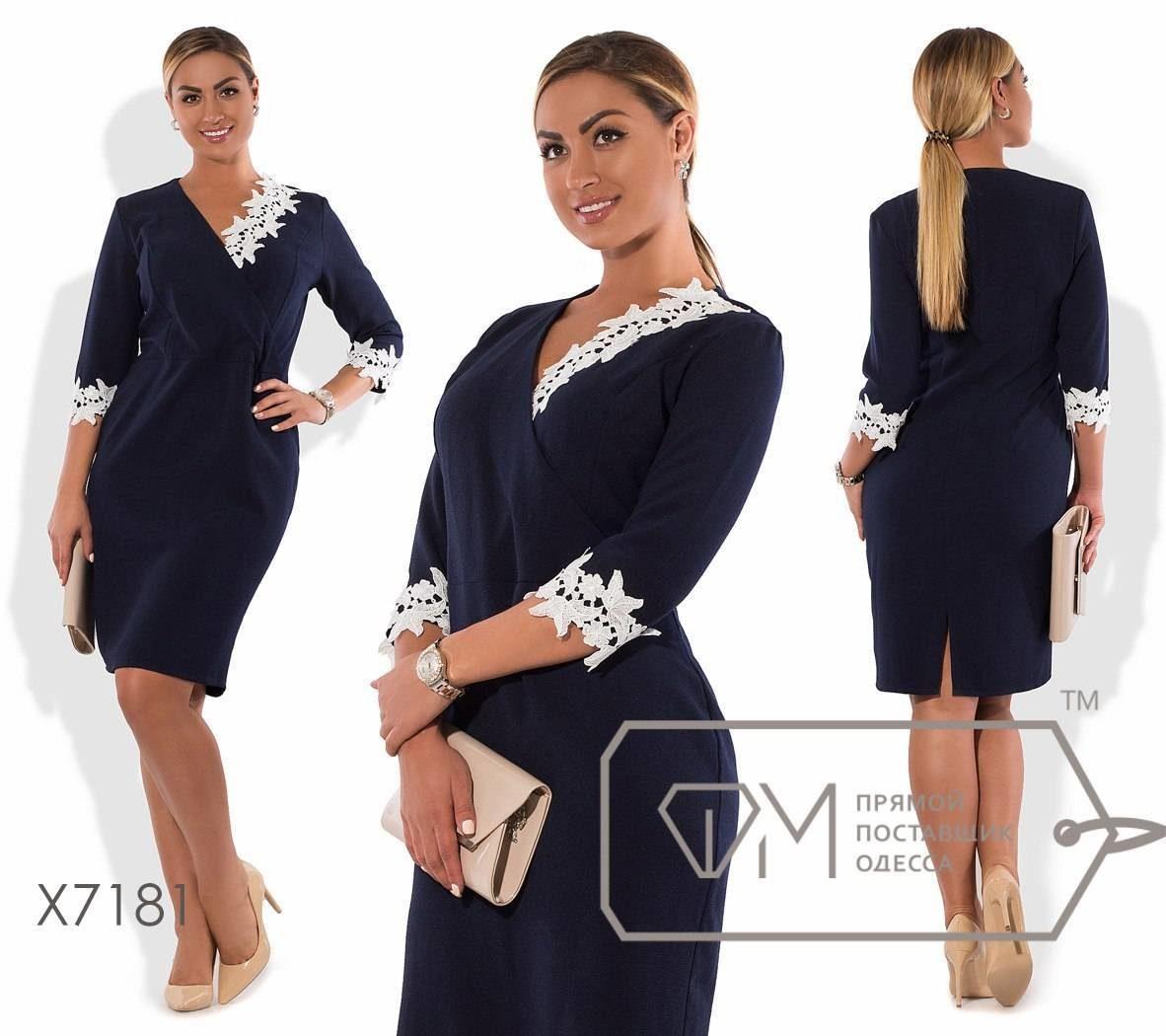 Изысканное женское платье с кружевом ткань *Костюмная* 48 размер батал
