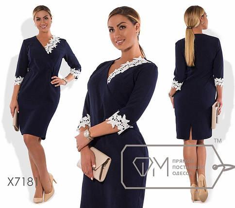 Изысканное женское платье с кружевом ткань *Костюмная* 48 размер батал, фото 2