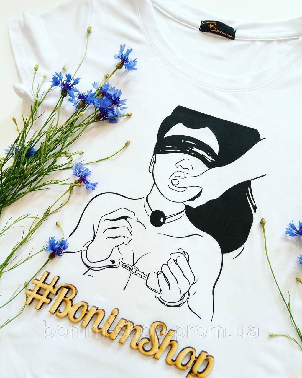 Белая женская футболка с принтом BDSM