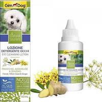 Лосьон для глаз Gimdog Natural Solutions, фото 1