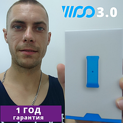 WOO Sports трекер WOO 3.0 for Kite/Wake/Snow (Ву, вушка, вуу)