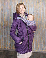 Легкая демисезонная слингокуртка Бриджил 3 в 1 (вставка для беременных в комплекте)
