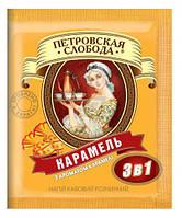 Кофе 3в1 25 стиков Петровская Слобода со вкусом Карамели