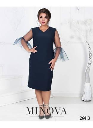 """Изумительное женское платье с V-образным вырезом ткань """"Костюмная"""" 50, 52, 54, 56, 58 размер батал, фото 2"""