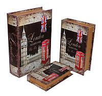 """Набор шкатулок  """"Лондон"""" книга тайник в твердом переплете, набор 3 шт"""