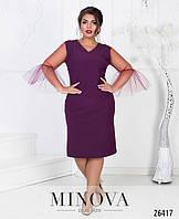 """Изумительное женское платье с V-образным вырезом ткань летняя """"Костюмная"""" 50, 52, 54, 56, 58 размер батал"""