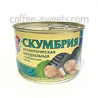 """Скумбрия """"5 Морей"""" атлантическая с добавлением масла 250 гр"""