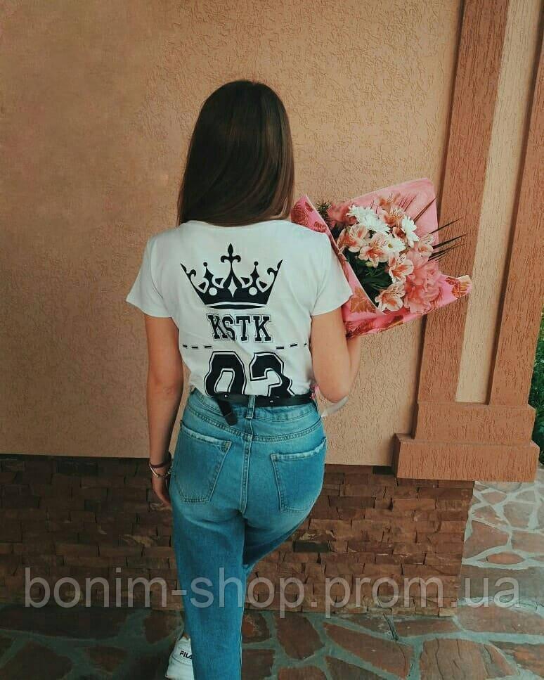 Белая женская футболка с короной, номером и именем