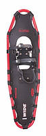 Снегоступы Tramp Wide XL красный (TRA-001)