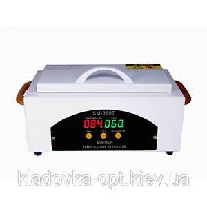 Сухожаровой шкаф SM-360T