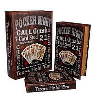 """Набор шкатулок  """"Покер"""" книга тайник в твердом переплете, набор 3 шт"""