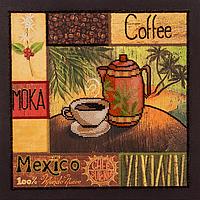 Набор для вышивки бисером FLF-056Mexico30*30 Волшебная страна качественный