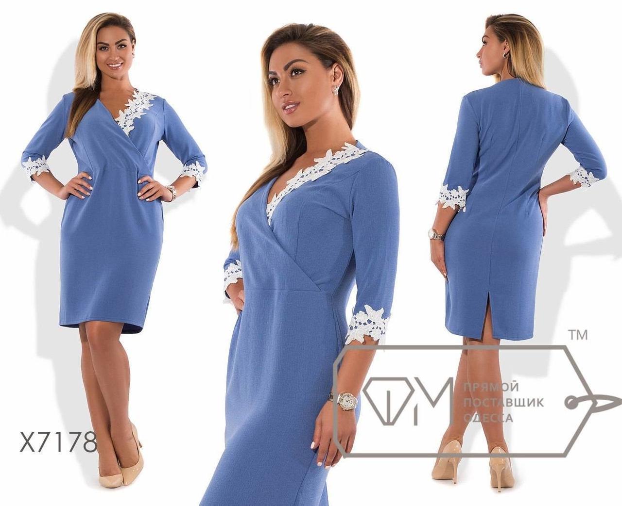 Великолепное женское платье с кружевом ткань *Костюмная* 48, 50 размер батал