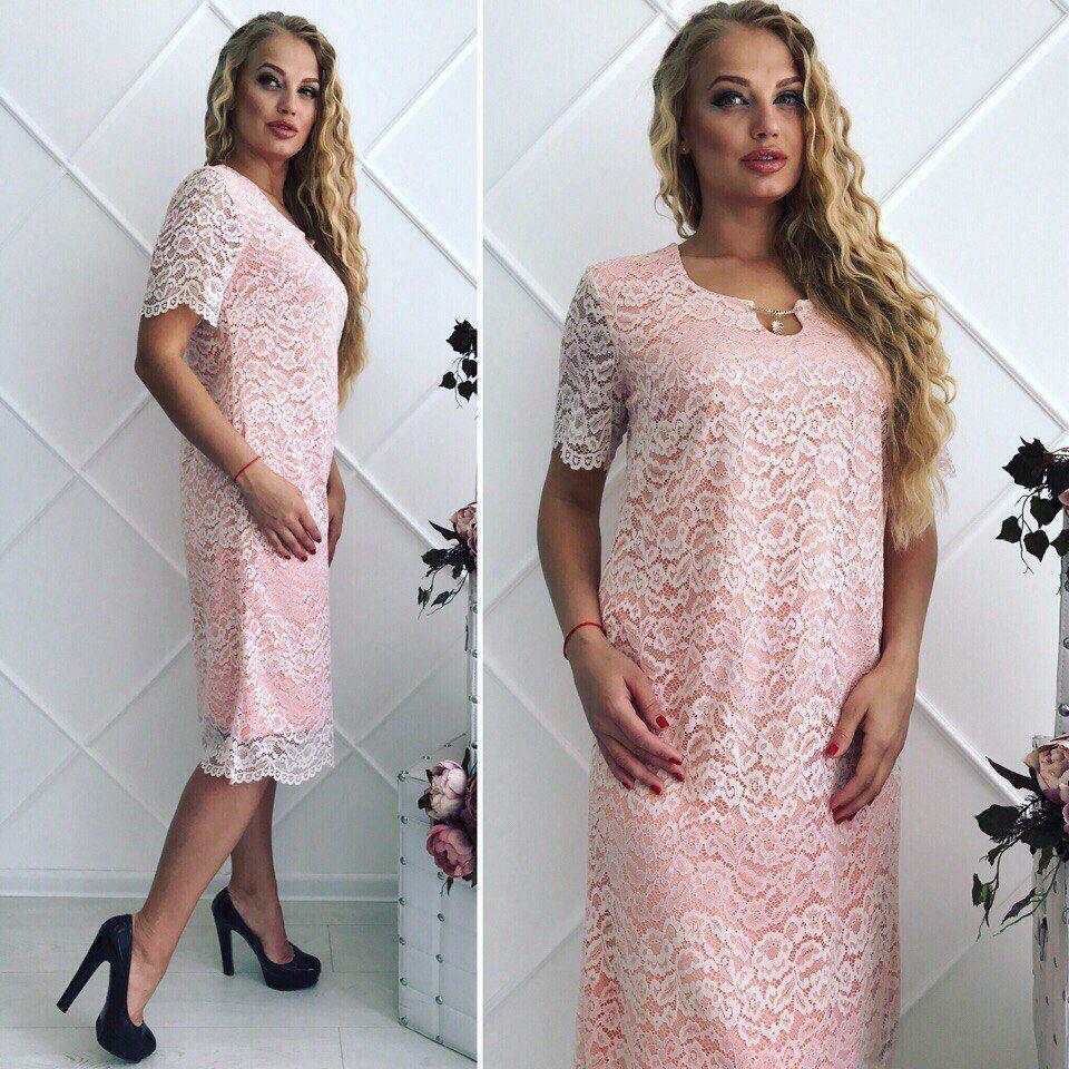 """Сногсшибательное женское платье """"гипюр на подкладке"""" 52 размер батал"""