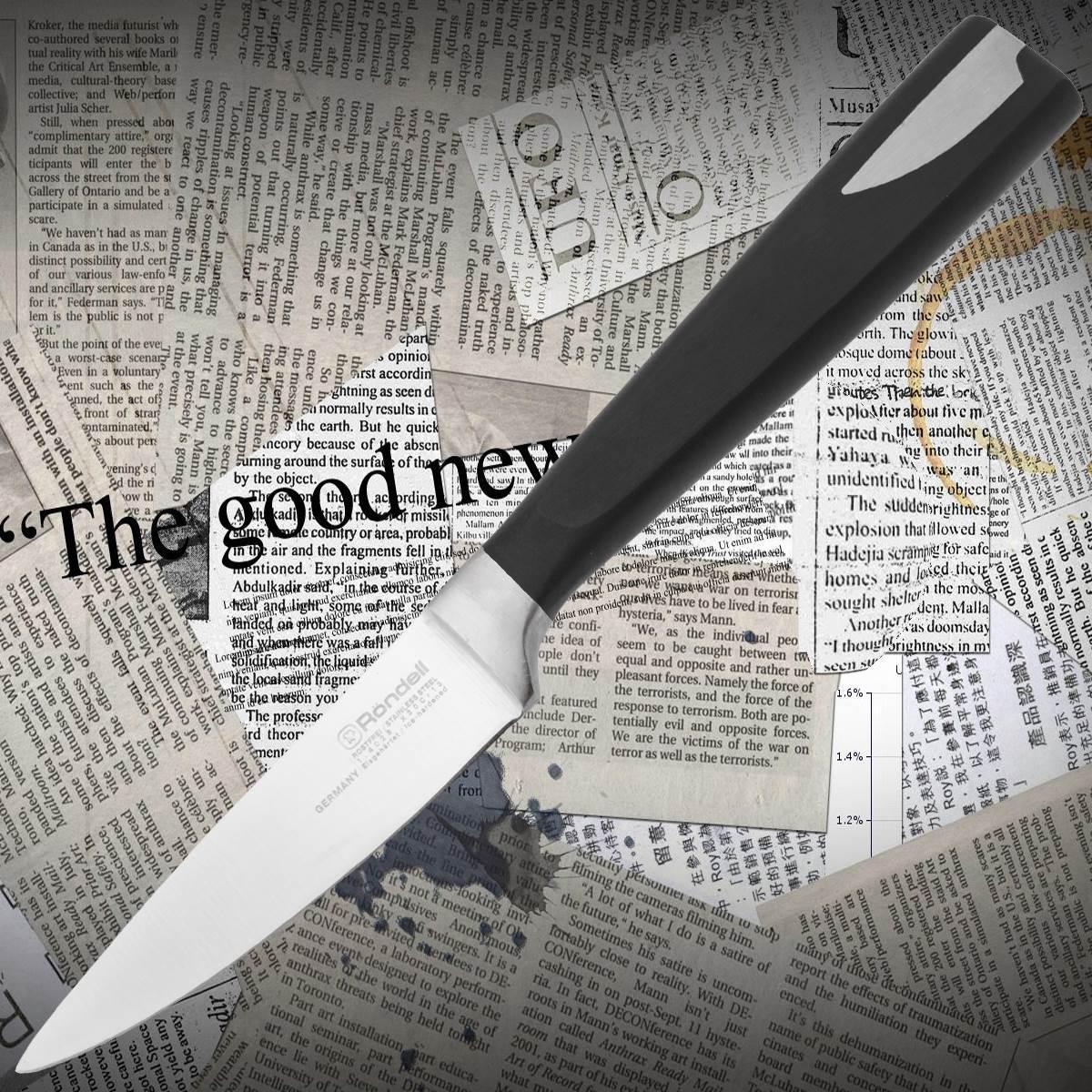 Нож Rondell RD 689 Cascara овощной