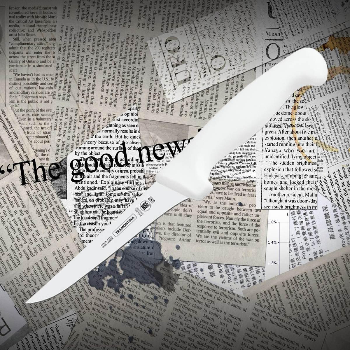 Нож Tramontina 24602/085 PROFESSIONAL MASTER для обвалки