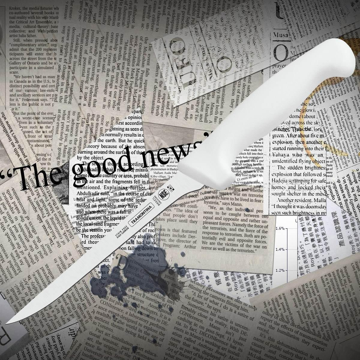 Нож Tramontina 24603/087 PROFESSIONAL MASTER для обвалки