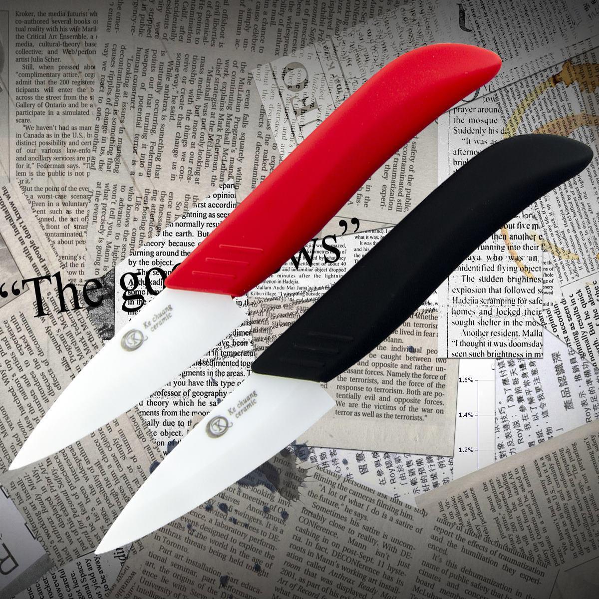 """Нож керамический для чистки овощей/фруктов не требует заточки рукоять пластик Ke chuang 3"""""""
