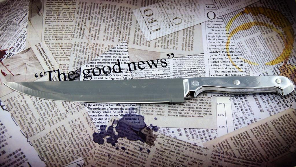 """Нож кухонный 8"""" мет"""