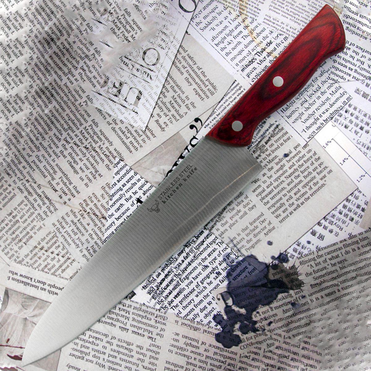 """Нож кухонный B 8"""""""