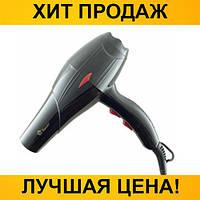 Фен для волос DOMOTEC MS-1368 1600Вт