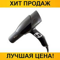 Фен для волос DOMOTEC MS-8801 1600Вт