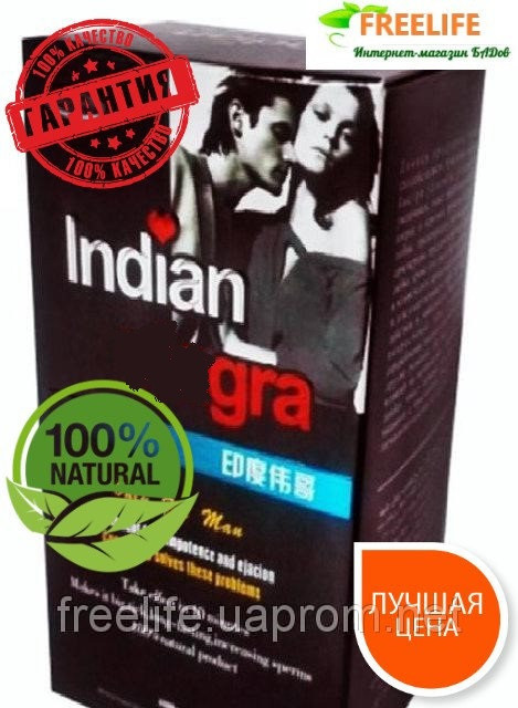 Indian препарат для потенції