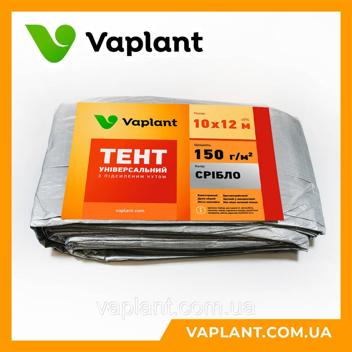 Тент тарпаулин(плотность 150г/м2) 10х12 с металлическими люверсами (серый) защита от солнца, ветра и дождя