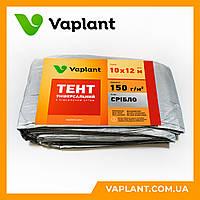 Тент тарпаулин(плотность 150г/м2) 10х12 с металлическими люверсами (серый) защита от солнца, ветра и дождя, фото 1