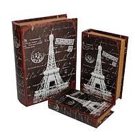 """Набор книга-шкатулка  """"Париж"""" книга тайник в твердом переплете, набор 3 шт"""