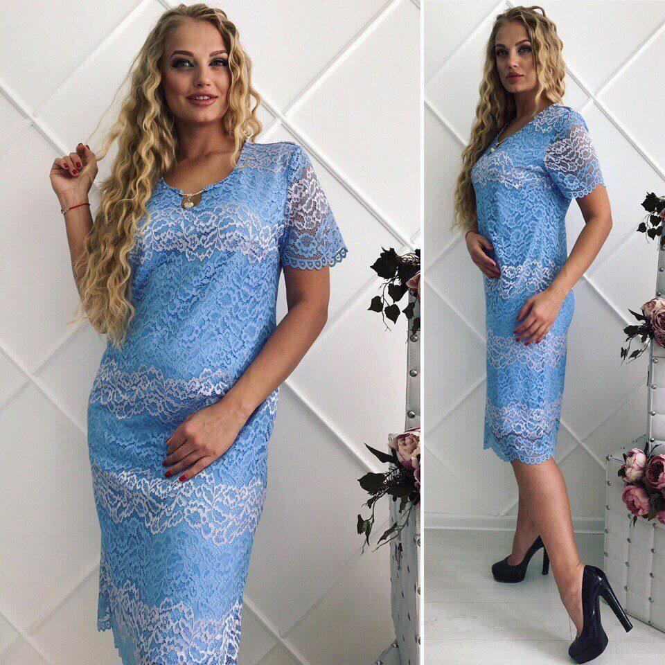 """Сногсшибательное женское платье """"гипюр на подкладке"""" с украшением на груди 52, 54, 58 размер батал"""