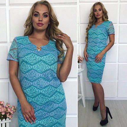 """Сногсшибательное женское платье """"гипюр на подкладке"""" с украшением на груди 52, 54 размер батал, фото 2"""