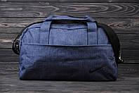 Спортивная сумка Nike стильная модная вместительная, цвет синий меланж (джинсовый)
