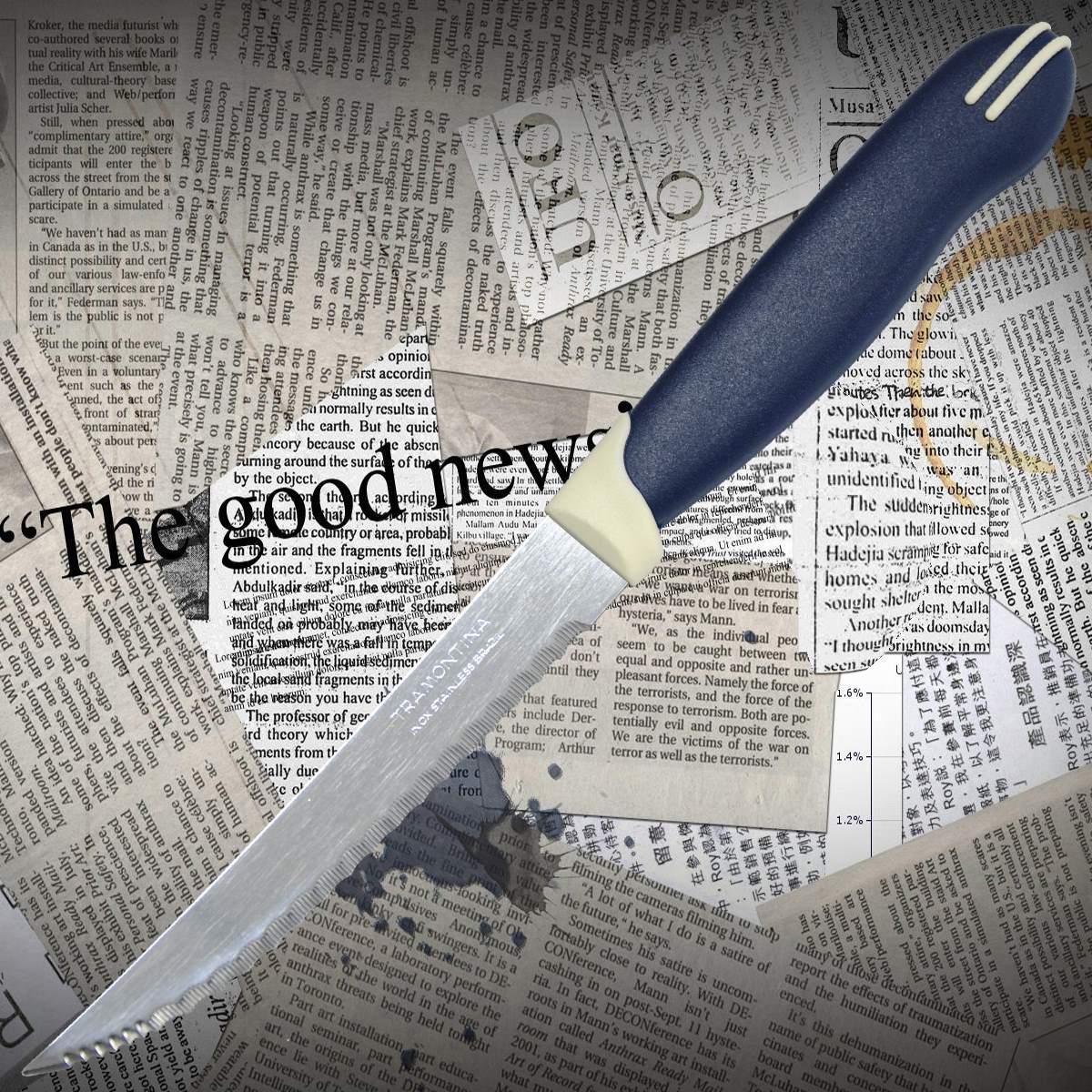 Нож кухонный Tramontina 23529/215 MULTICOLOR для стейка