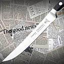 Нож кухонный Tramontina 24003/105 CENTURY для стейка, фото 2