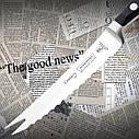 Нож кухонный Tramontina 24005/004 CENTURY для сыра (томатов), фото 3