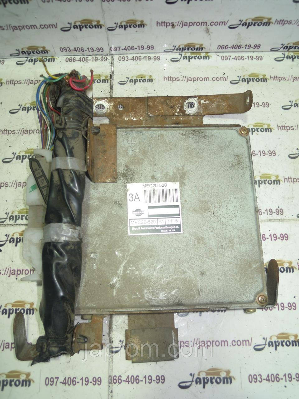 Блок управления двигателем комплект Nissan Primera P11 2001г.в 1.6 бензин
