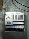 Блок управления двигателем комплект Nissan Primera P11 2001г.в 1.6 бензин, фото 5