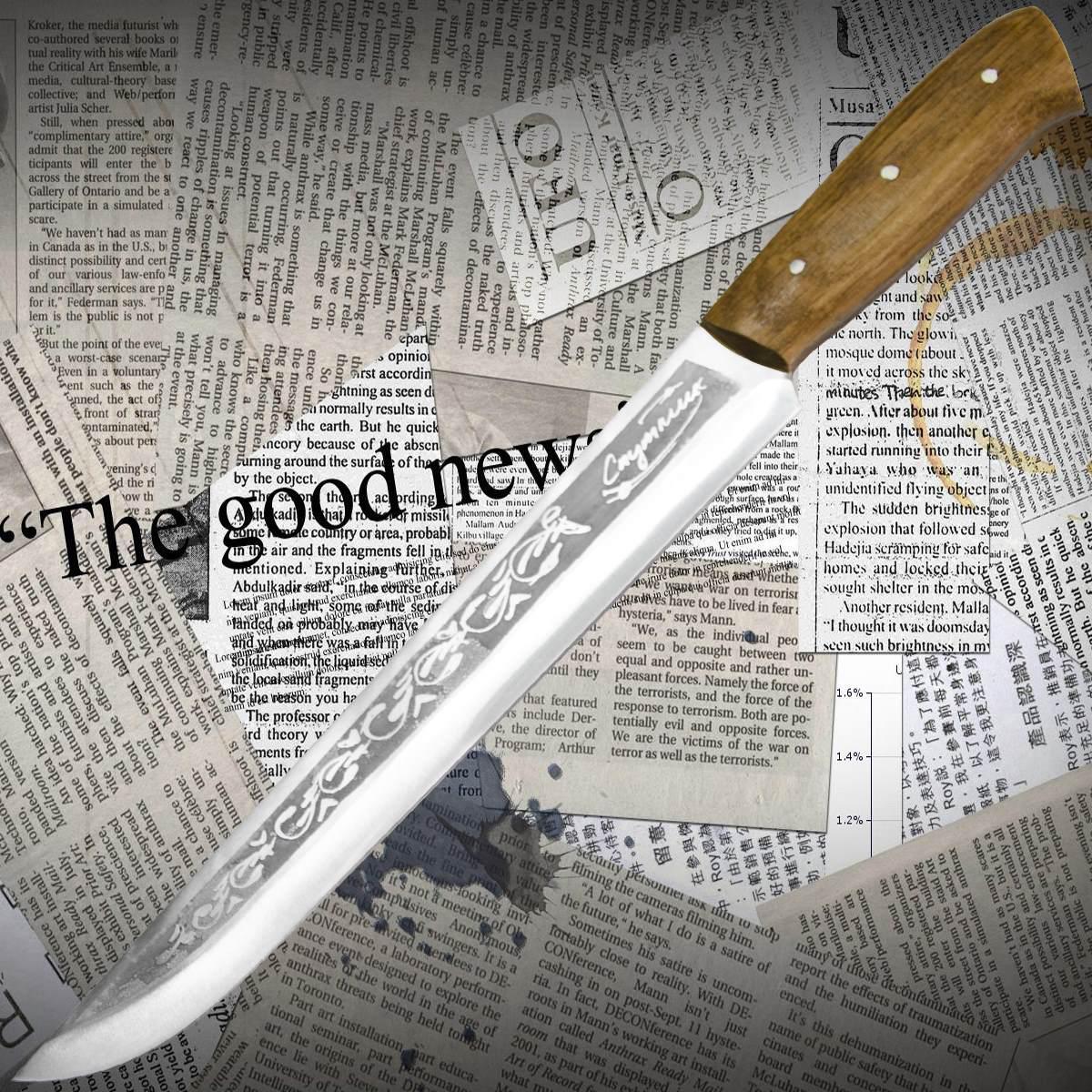 Нож Спутник №12 гастрономический