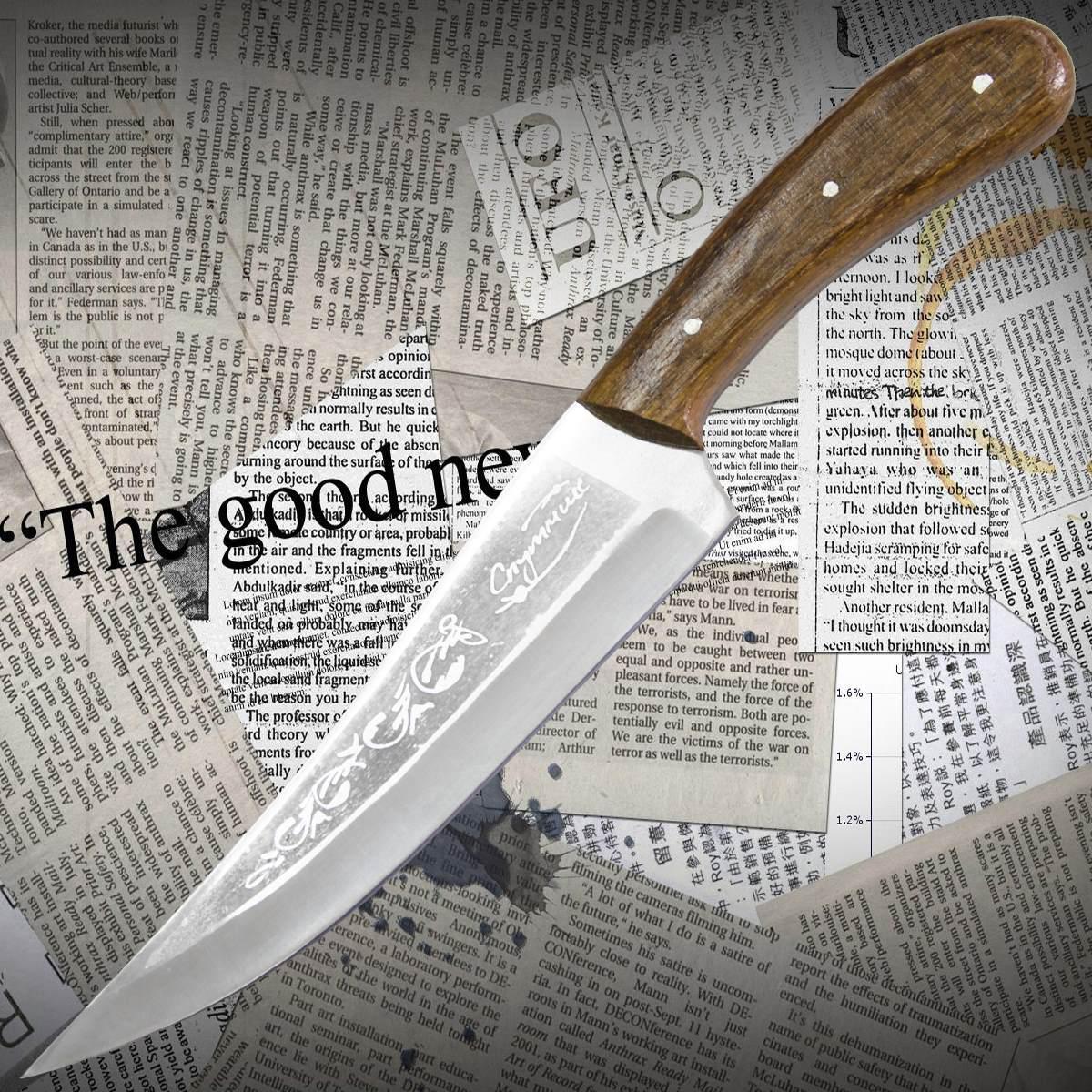 Нож Спутник №135.1 кухонный